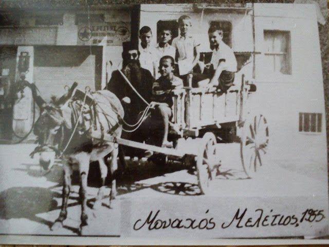 e-Pontos.gr: Παρουσίαση του βιβλίου, για τον Ποντιακής καταγωγή...