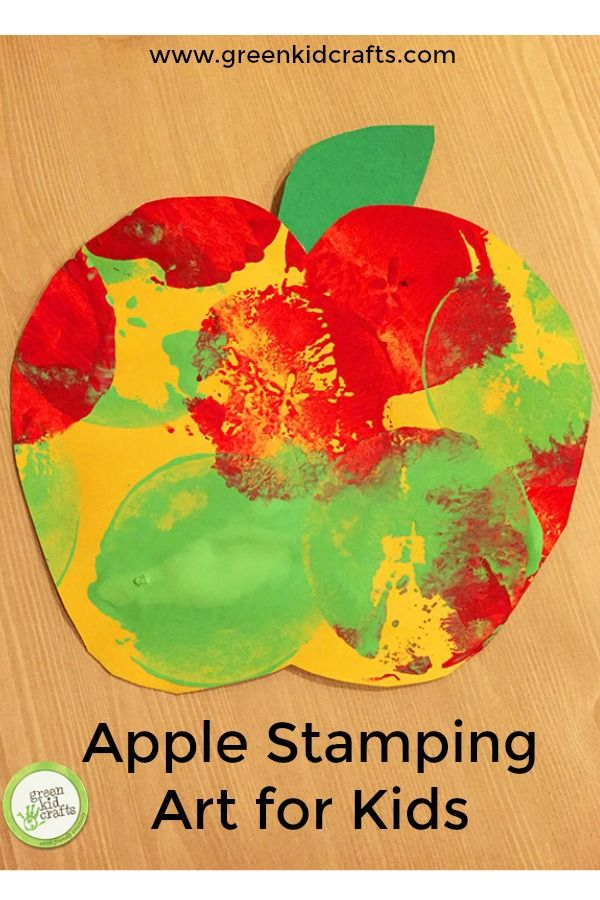 Apple stamping activity for kids. Cute apple themed craft for fall or back to…