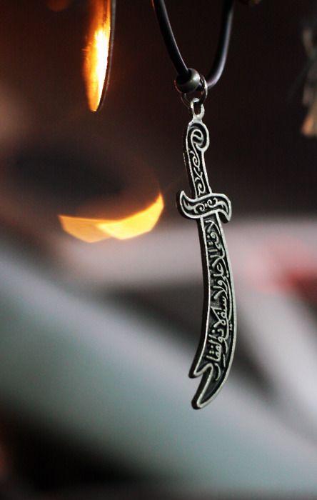 imam ali (a.s)'s sword; zulfiqar HOSSAM!!