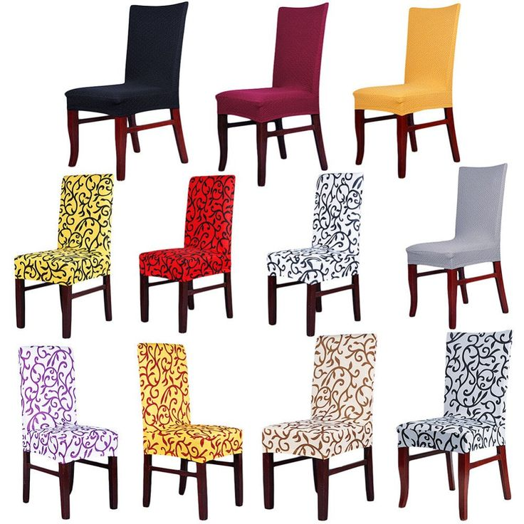 11 Colors Chair Covers Dining Polyester Spandex Cover Brown Seat