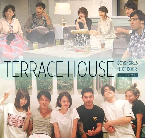 Terrace House Tv Of Netflix Original Terrace House Boys Girls In The City