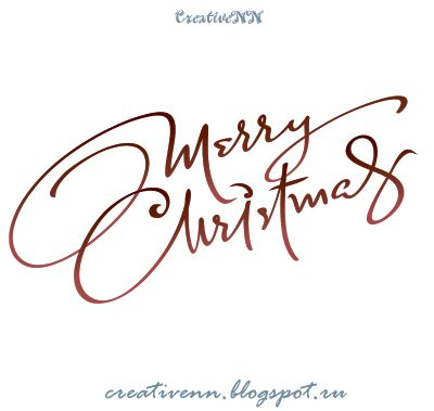 Free digital stamps. Word Art. Merry Christmas! Happy New Year! Labels for cards.