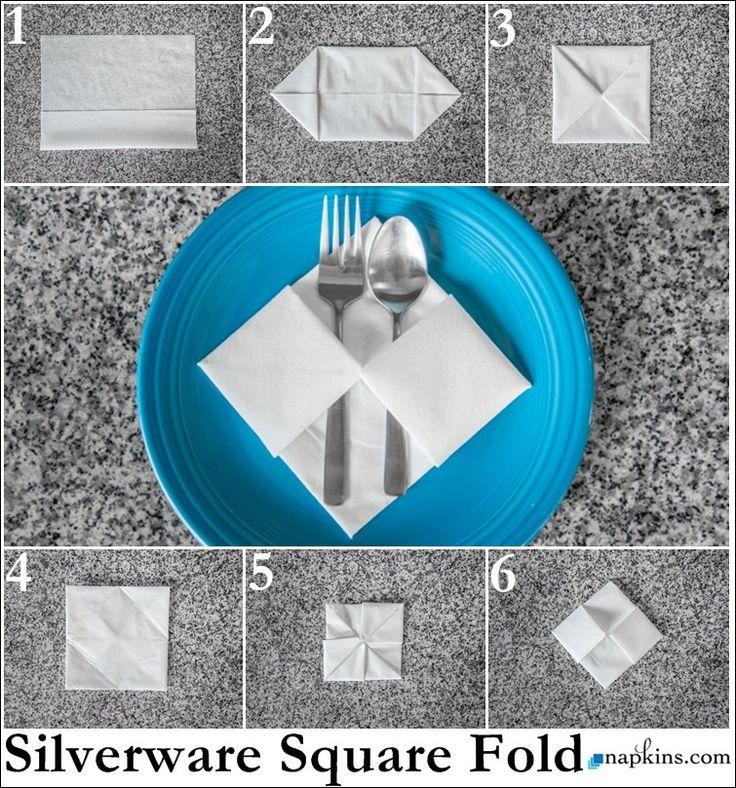 Square Napkin Fold