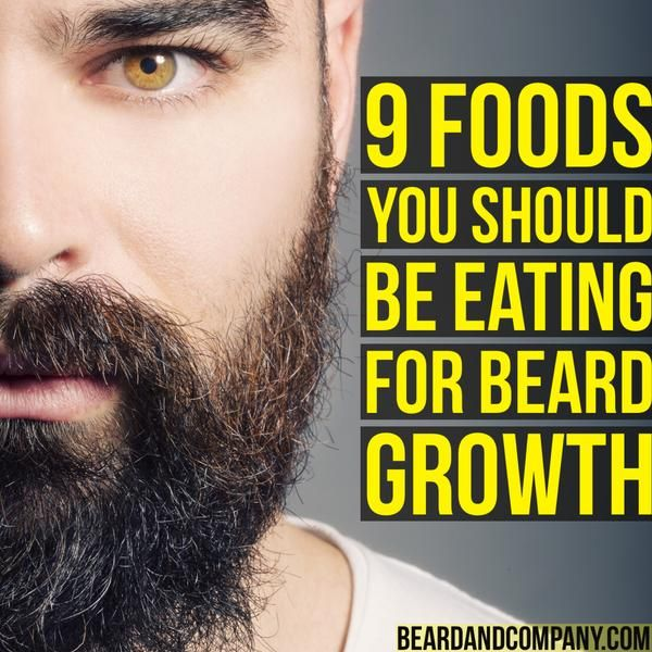 Do beard growth vitamins actually work? If your beard is growing too slowly, you may be tempted to buy vitamins that promise to grow your beard. Don't bother.