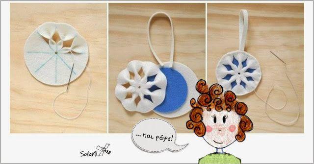 ! ♥ SofaN handmade: {DIY} Χειροποίητα στολίδια από τσόχα - Χιονονιφάδες!