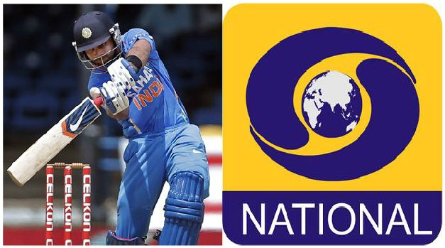 Here are goes to Doordarshan: DD National Live Streaming Champions Trophy 2017 live Cricket Match  when it comes to the terms of Studio and infrastructure. DD National, DD Sports, DD Punjabi and DD Gujrat are some other channels of DD Network in India.