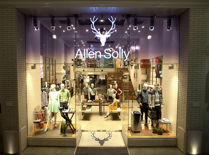 Have you visited the biggest Allen Solly store yet?  We welcome you at our Connaught Place, New Delhi store this weekend. http://www.allensolly.com/