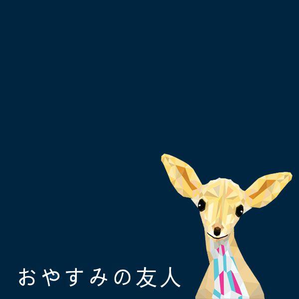 Oyasumi ... #deer #illustration #facets #lowpoly #polyart #art #digitalart #design #japanese #oyasumi #flatdesign #navy #simpledesign