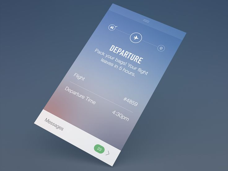 iOS Flight Departure Info