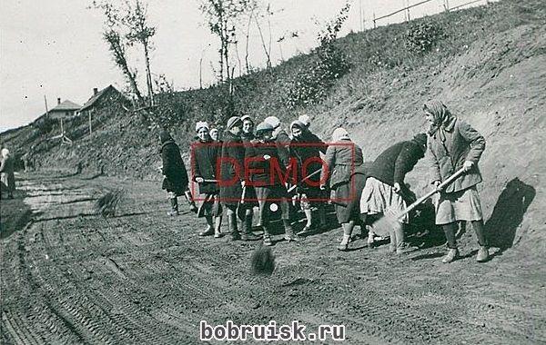 И снова мы возвращаемся в Бобруйск. Осень 1941 года. Общественные работы. Немецкая администрация запрещала безработицу. Все гражданские