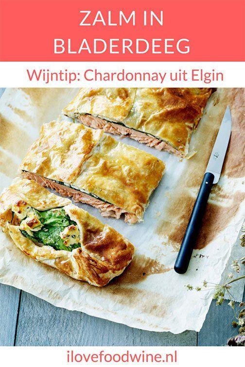 Recept zalm in bladerdeeg. Het gerecht smaakt romig en smeuïg en is simpel en snel. Met zalm, geblancheerde spinazie, bladerdeeg en roomkaas. In 30 minuten op tafel. Combineer met een Chardonnay uit Elgin #wijnspijscombinatie #zalm #bladerdeeg #vis