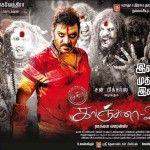 Kanchana 2 Tamil Movie All Mp3 Songs Starmusiq Download