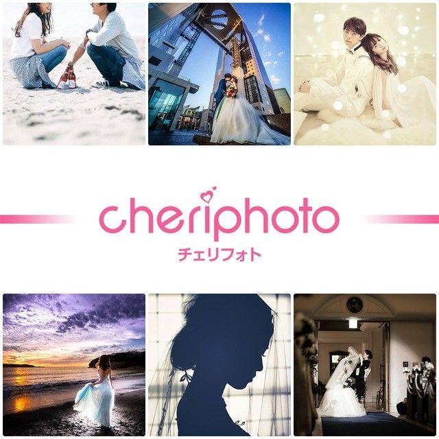 tokyocameraclub on Instagram pinned by myThings 「cherish photo days」Instagramアカウント運営中! * 詳細は「 @cherish.photo.days 」からご覧ください。 * 「cherish photo days」(略してチェリフォト)では、「 #cherish_photo_days 」「 #チェリフォト 」をつけてInstagramに投稿された皆さんの素敵な「ブライダルポートレート、ウエディングフォト、前撮り、恋人写真」を紹介していきます。 カメラや写真がお好きな方は、どなたでも大歓迎です。 * 「cherish photo days」での投稿・閲覧を通じて、皆さまと一緒にカメラがある暮らしをより楽しめればと願っております。皆さまのご参加をお待ちしております。<PR> * 「cherish photo days」Instagramアカウントは「 @cherish.photo.days 」からご覧ください。 * #cherish_photo_days #チェリフォト #wedding #ポートレート…