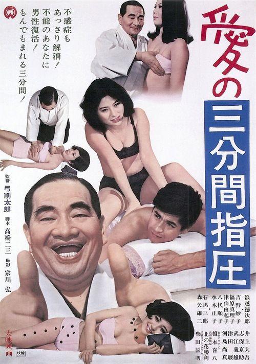 こんな映画が、あったことが驚き