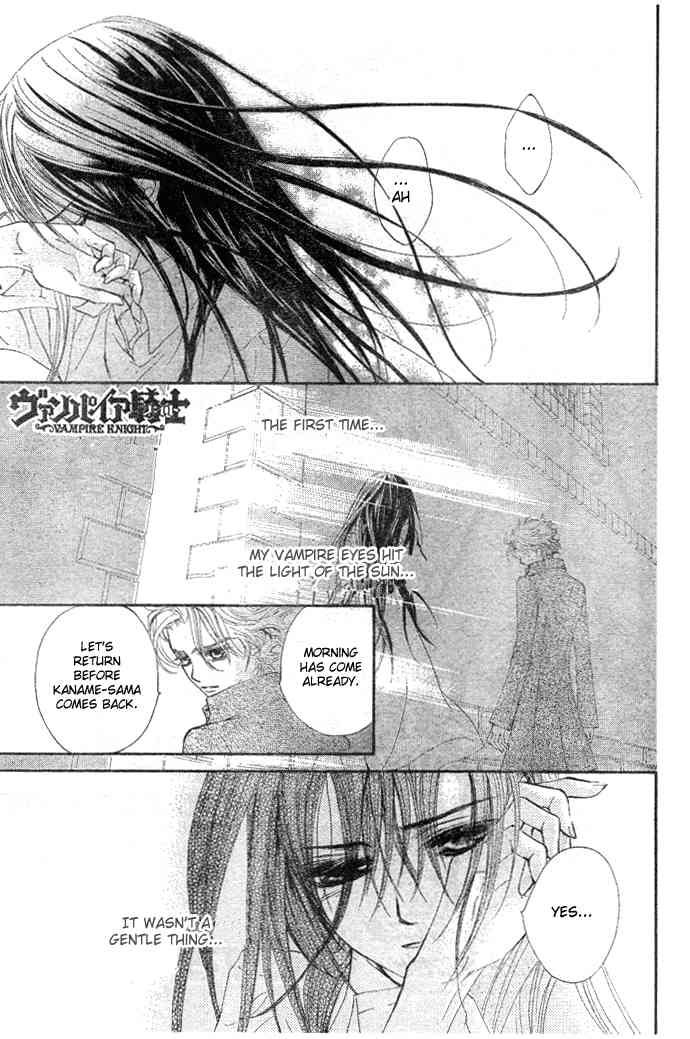 vampire knight cap 87 download