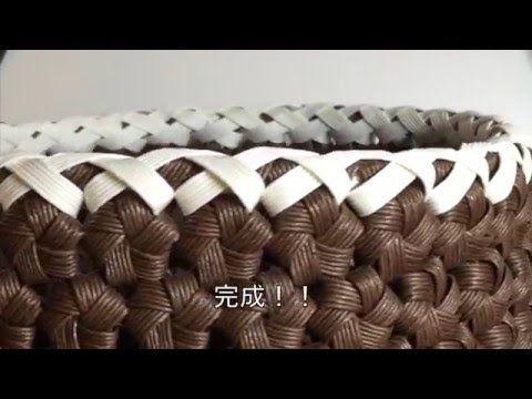 クラフトバンドで作る花結びカゴ⑧ 縁かがりの編み方 - YouTube