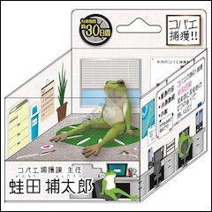 任務はコバエ捕獲。カエルの蛙田捕太郎氏の脱力座りがかわいいコバエとり器に人気沸騰 : カラパイア