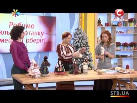 Сайт по рукоделию Территория хэндмейд http://hand-hobby.ru Рассылка по рукоделию http://hand-hobby.ru/subscribe Изготовление куклы оберега. Станет хорошим об...