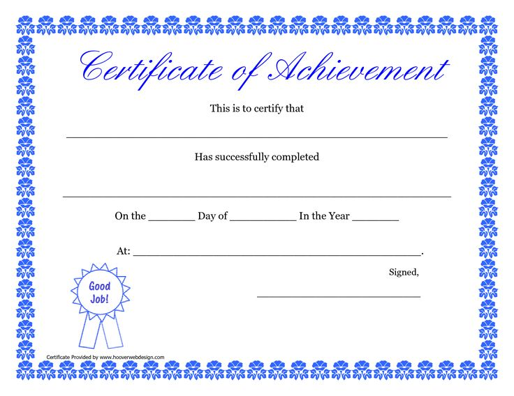The  Best Printable Certificates Ideas On   Free