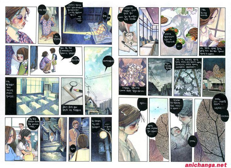일반 > 강사연구작품 4 페이지