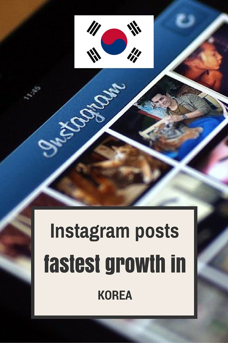 The number of subscribers for Facebook-owned social-networking service #Instagram in #Korea grew at the fastest pace in the world this year, according to Facebook Korea on Monday.  Click link to continue reading.....