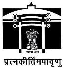 Recruitment of Foreman at Archaeological Survey of India - asi.nic.in