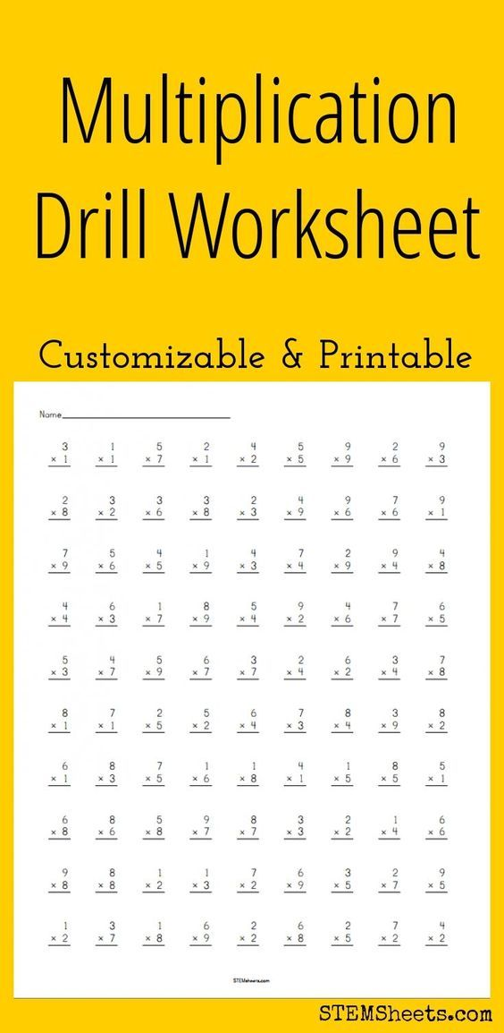 Multiplication frenzy worksheet free multiplication for 85 times table