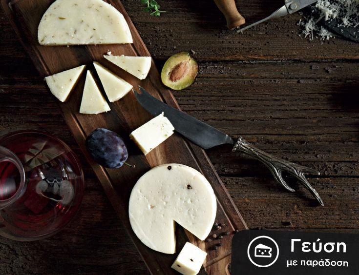 Ταξιδεύουμε στην Ήπειρο μέσα από την πλούσια γεύση των παραδοσιακών τυριών της! Δοκίμασε αρωματικό παλατάκι με ρίγανη ή με πιπέρι, μόνο στα ΑΒ