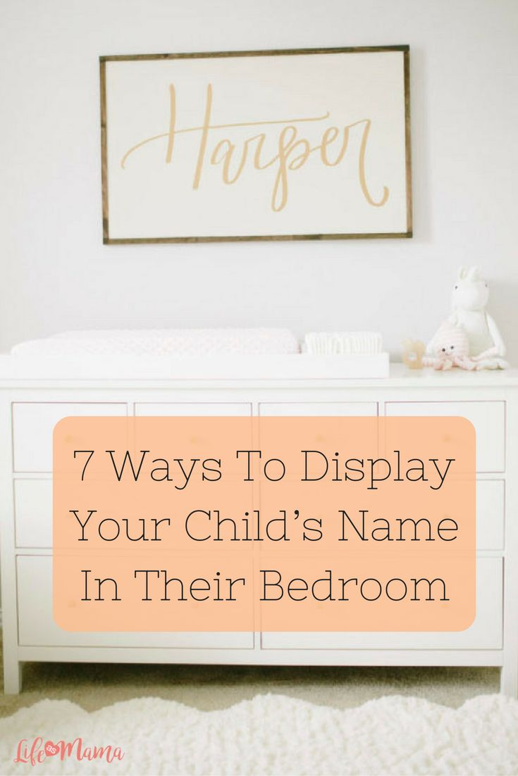 Creating a room that is custom designed for your child will make him feel special. There are lots of great ways to incorporate your child's name or inital into your design plan, and these are just a few to consider.