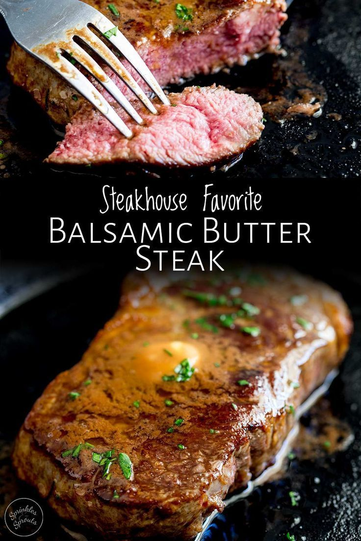 If You Are Looking For A Quick Steak Sauce Or If Balsamic Steak Is Your Favorite Dish At The Local Steak Ho Easy Steak Dinner Night Dinner Recipes Steak Dinner