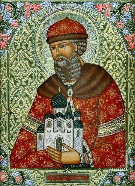 Желая продать или разменять квартиру, обратитесь с мольбой к Преподобному Даниилу Московскому. Христиане веруют в его покровительство. Поверьте и Вы! В наше время, мудрые люди говорят, что продавать …