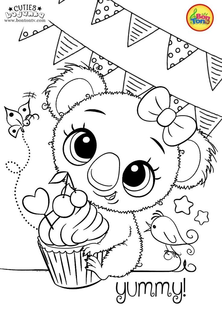 Coloring Pages Of Cute Animals In 2020 Animal Coloring Books