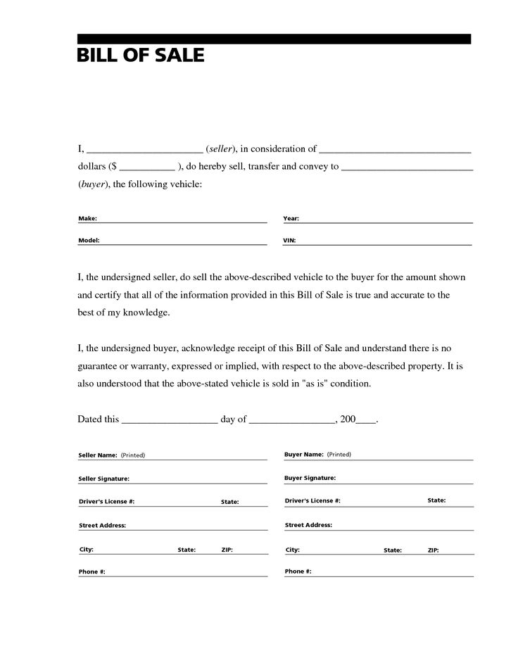 Printable Sample Free car bill of sale template Form : Laywers Template Forms Online : Pinterest ...