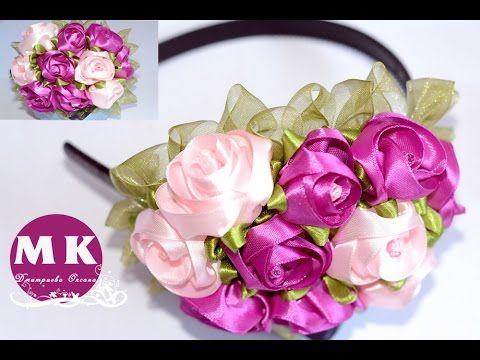 Канзаши мастер-класс. Цветы из лент. Заколка для волос. Композиция из роз Канзаши/Rose barrette - YouTube