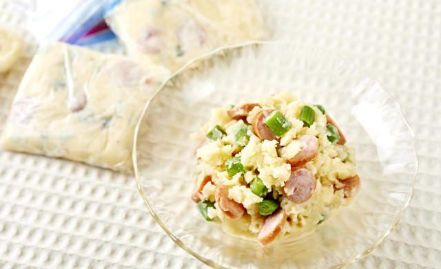 冷凍 ポテト サラダ