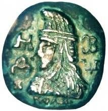 Ancient coin, depicting a Dacian soldier