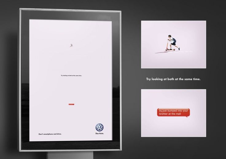 Volkswagen: Impossible View Campaign