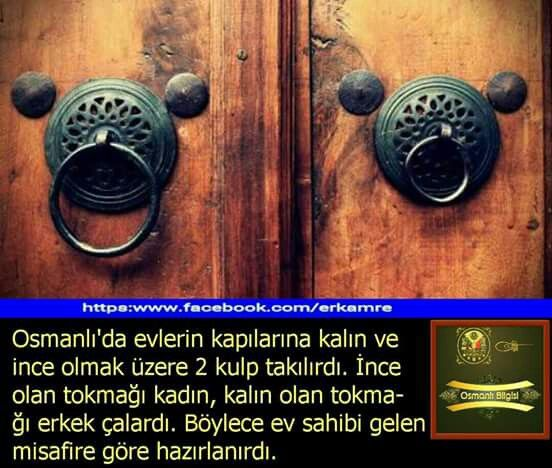 Osmanlı Devleti, kapı tokmağı