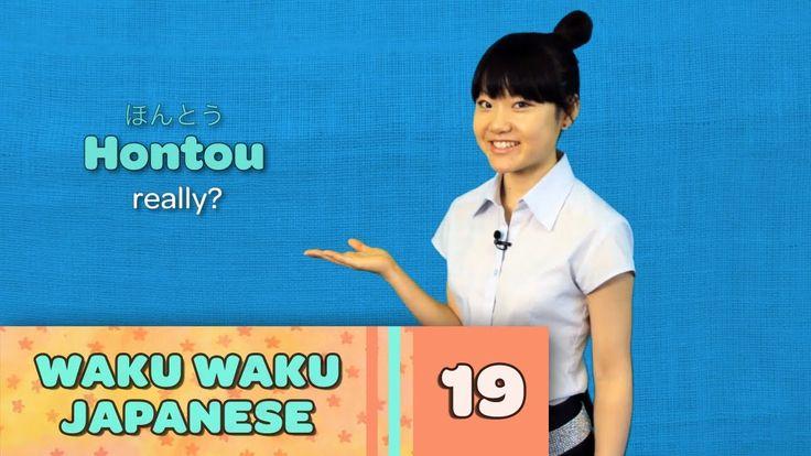 Waku Waku Japanese - Language Lesson 19: Response Words. This pin brought to you by KickShot Soccer Board Game. For more on KickShot, visit: www.kickshot.org