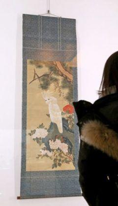 京都市上京区の相国寺承天閣美術館で江戸時代の絵師伊藤若冲の企画展があってるみたいですよ 鸚鵡牡丹おうむぼたん図や愛らしい布袋軍配図など点の初公開の作品もあるんですって 若冲ファンには堪らないイベントでしょうね 私も行ってみたい( ω )  tags[京都府]