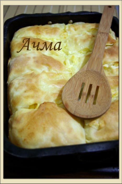 Torta salata con formaggio...ачма