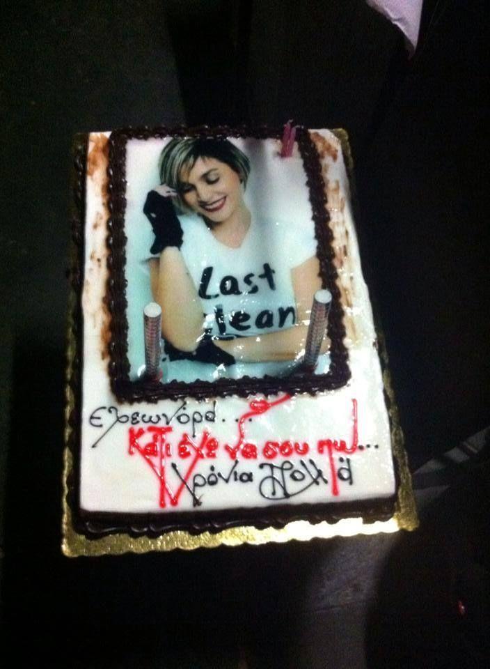Η τούρτα που προσέφερε η διεύθυνση και το προσωπικό του Άνοδος live stage, για τα γενέθλια της Ελεωνόρας!!! #eleonorazouganeli #eleonorazouganelh #zouganeli #zouganelh #zoyganeli #zoyganelh #elews #elewsofficial #elewsofficialfanclub #fanclub