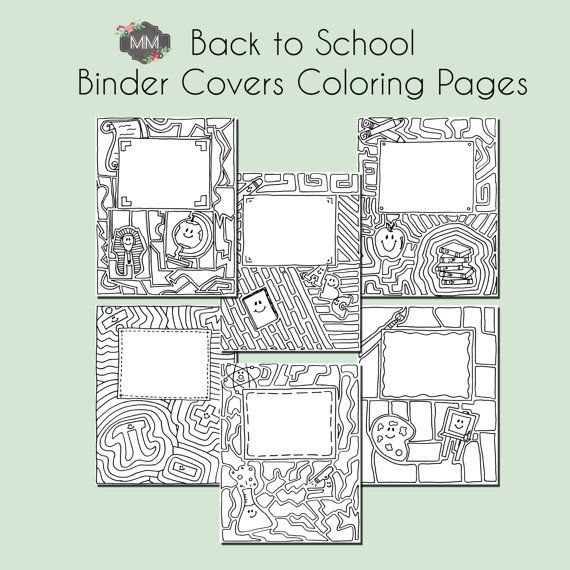 Back To School Binder Covers Coloring Pages - Set of Six (6) - Binder Decoration - Teachers & Students - 5 Subjects