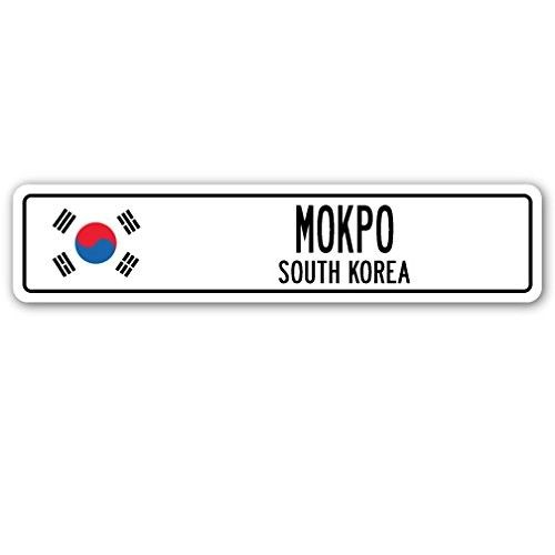 Mokpo, South Korea Street Sign South Korean flag city country road wall gift
