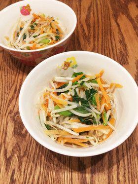 もやしと人参と小松菜のナムル風おひたし by さくらックマ [クックパッド] 簡単おいしいみんなのレシピが270万品