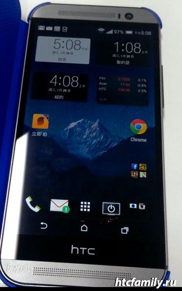HTC M8 își face apariția într-o nouă fotografie ce pare a fi reală   ► http://mbls.ro/LSmD6e  Autor: +Claudiu Sima   #htc #m8 #telefoane