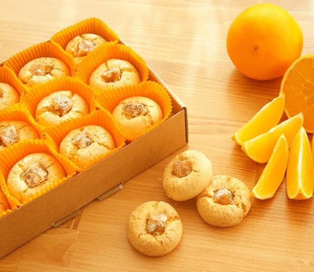 Portakal Lokumlu Kurabiye