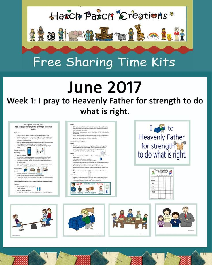 Free sharing time kit:  June week 1 2017: I pray to Heavenly Father for strength to do what is right.