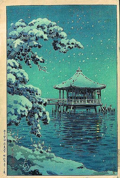TSUCHIYA KOITSU (1870-1949) : Oban tate-e, « La neige à Ukim
