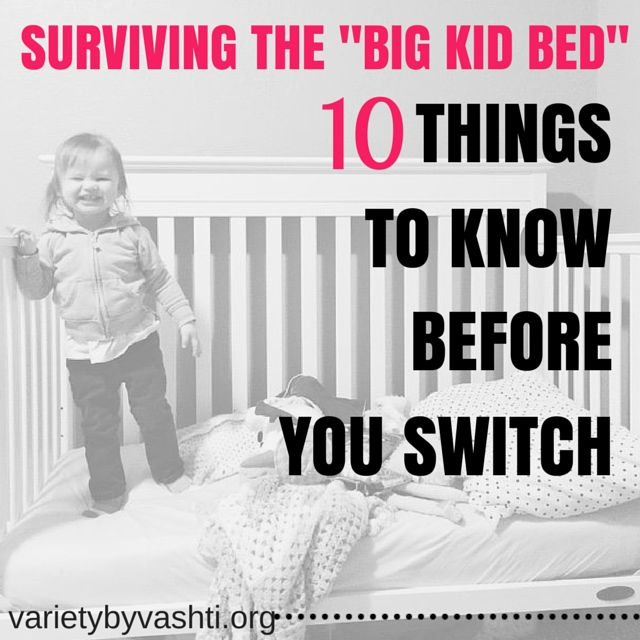 10 Things to Know Before Switching from Crib to Bed